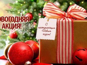 Новогодние скидки на украшения! Спешите!. Ярмарка Мастеров - ручная работа, handmade.