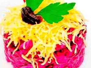 Салат пикантный «Свекла с сыром». Ярмарка Мастеров - ручная работа, handmade.