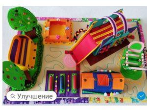 Прогулка на Детской площадке. Ярмарка Мастеров - ручная работа, handmade.