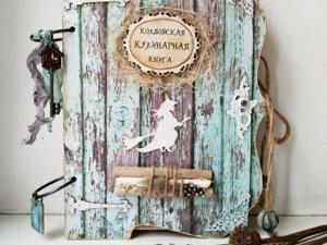 Акция! Любая Колдовская Кулинарная книга по 3700 р. Ярмарка Мастеров - ручная работа, handmade.