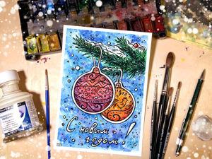 Рисуем новогоднюю открытку: используем акварель и маскирующую жидкость. Ярмарка Мастеров - ручная работа, handmade.