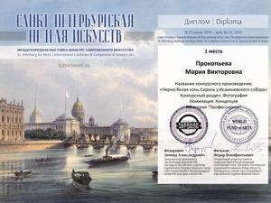 Международная  выставка -Неделя искусств в Санкт-Петербурге 2019. Ярмарка Мастеров - ручная работа, handmade.
