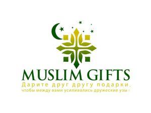 Какие подарки можно дарить мусульманам. Ярмарка Мастеров - ручная работа, handmade.