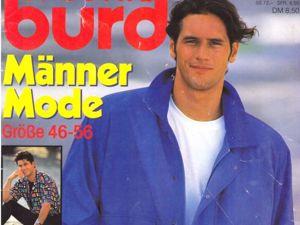 Burda Special  «Мужская Мода» , № 9/1993. Фото моделей. Ярмарка Мастеров - ручная работа, handmade.