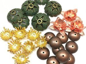 ЗАВЕРШЕНАРаспродажа фурнитуры для украшений 16-19 марта. Ярмарка Мастеров - ручная работа, handmade.