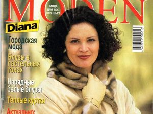 Diana Moden  № 7/1999. Фото моделей. Ярмарка Мастеров - ручная работа, handmade.
