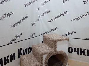 Про приставную лестницу. Ярмарка Мастеров - ручная работа, handmade.