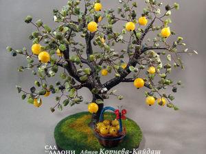 Новая яблоня в желто-зеленой гамме  «Яблоки медовые». Ярмарка Мастеров - ручная работа, handmade.