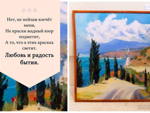 Вдохновение цветом — Приглашаем на выставку картин!. Ярмарка Мастеров - ручная работа, handmade.