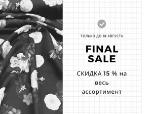 Final Sale. Ярмарка Мастеров - ручная работа, handmade.