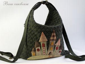 Просто так! Похвалиться новой сумкой. Ярмарка Мастеров - ручная работа, handmade.