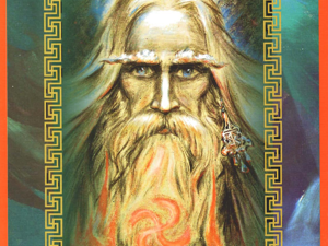 Сегодня расскажу Вам про славянского главного бога  «Рода». Ярмарка Мастеров - ручная работа, handmade.
