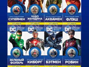 Новинки монет   « Персонажи DC Comics ». Ярмарка Мастеров - ручная работа, handmade.
