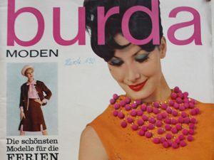 Burda moden- 5/1962 — Бурда Моден. Ярмарка Мастеров - ручная работа, handmade.