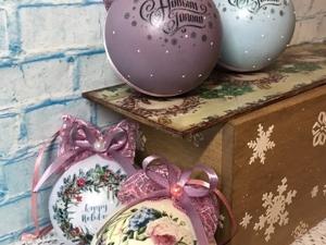 Последняя ярмарка новогодних подарков в этом году. Ярмарка Мастеров - ручная работа, handmade.