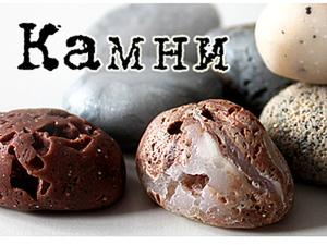 Камни из полимерной глины (гранит, мрамор, пемза). Ярмарка Мастеров - ручная работа, handmade.