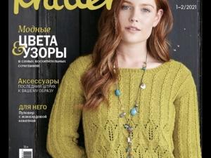 The Knitter 1-2/2021. Ярмарка Мастеров - ручная работа, handmade.