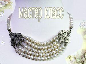 Мастер класс. Как сделать жемчужное ожерелье своими руками из натурального жемчуга. Ярмарка Мастеров - ручная работа, handmade.