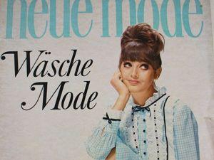 Neue mode- спец. выпуск —  Красивое  бельё — 1966. Ярмарка Мастеров - ручная работа, handmade.