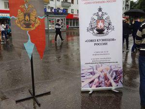 Фестиваль кузнечного искусства в Рязани. Ярмарка Мастеров - ручная работа, handmade.