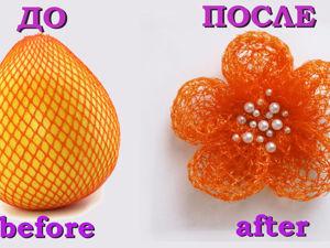 Мастерим брошь цветок из сетки от фруктов. Ярмарка Мастеров - ручная работа, handmade.