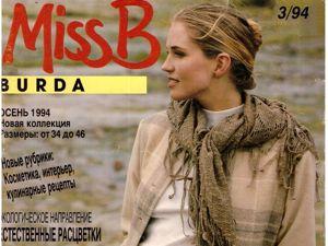 Burda  «Miss B» . № 3/94. Фото моделей. Ярмарка Мастеров - ручная работа, handmade.