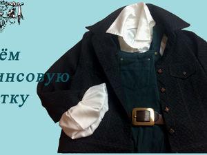 Шьём джинсовую куртку. Часть 2: пошив. Ярмарка Мастеров - ручная работа, handmade.