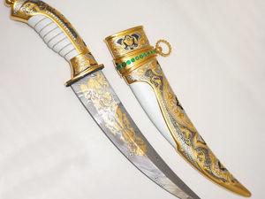 Нож  «Восточный»  № 2. Златоуст z835. Ярмарка Мастеров - ручная работа, handmade.