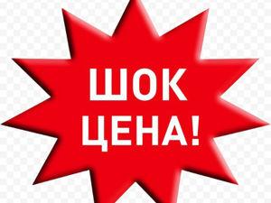 Ликвидация!!!любой платочек 799 рублей!!!. Ярмарка Мастеров - ручная работа, handmade.