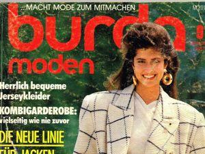 Парад моделей Burda Moden № 9/1987. Немецкое издание. Ярмарка Мастеров - ручная работа, handmade.