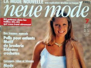 Neue Mode № 7/1981. Фото моделей. Ярмарка Мастеров - ручная работа, handmade.