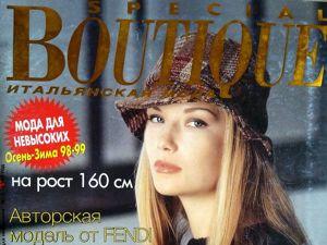 Boutique  «Мода для невысоких» , Осень-Зима 98-99. Фото моделей. Ярмарка Мастеров - ручная работа, handmade.