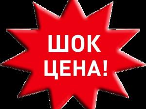 Распродажа картин от 1 тыс рублей! Только несколько дней!. Ярмарка Мастеров - ручная работа, handmade.