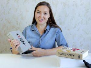 Видео Мастер-класс Клатч в виде книги. Ярмарка Мастеров - ручная работа, handmade.
