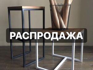 Распродажа 20% на всю мебель в наличии. Ярмарка Мастеров - ручная работа, handmade.