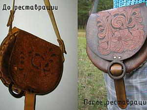 Реставрация сумочки с полувековой историей.. Ярмарка Мастеров - ручная работа, handmade.