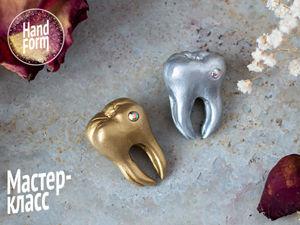 Лепим брошь «Зуб» из полимерной глины. Ярмарка Мастеров - ручная работа, handmade.