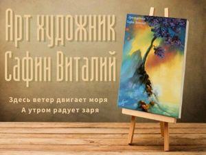 Картина Заря. Ярмарка Мастеров - ручная работа, handmade.