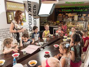 МК по мыловарению «Ароматное пирожное» в кафе «АндерСон» :-). Ярмарка Мастеров - ручная работа, handmade.