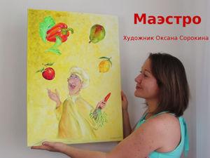 Картина маслом Маэстро. Ярмарка Мастеров - ручная работа, handmade.