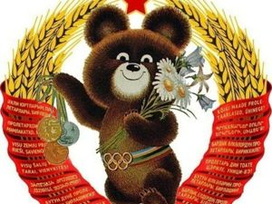 Закрыт!Аукцион-распродажа  «Мой адрес — советский Союз» !. Ярмарка Мастеров - ручная работа, handmade.