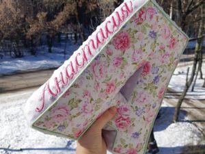 Изготовление буквы-подушки с кантом. Ярмарка Мастеров - ручная работа, handmade.
