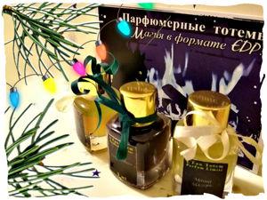 Новогодние чудеса: анонс аукциона!!!. Ярмарка Мастеров - ручная работа, handmade.