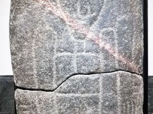 Славянский идол из Слупска. Ярмарка Мастеров - ручная работа, handmade.