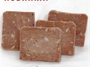 Новинка: натуральное мыло с нуля Смородинка. Ярмарка Мастеров - ручная работа, handmade.