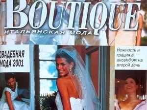 Boutique SPECIAL  «Свадебная мода 2001» . Технические рисунки. Ярмарка Мастеров - ручная работа, handmade.