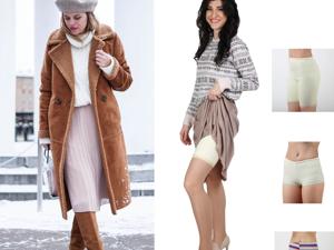 Плиссированная юбка зимой. Как не замёрзнуть. Ярмарка Мастеров - ручная работа, handmade.