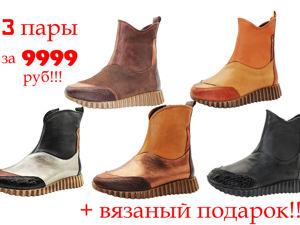 Шок цена!!! Ликвидация зимней обуви!. Ярмарка Мастеров - ручная работа, handmade.
