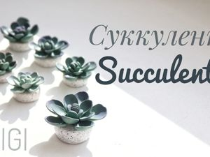 Видео мастер-класс: суккулент из полимерной глины. Ярмарка Мастеров - ручная работа, handmade.