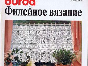 Burda Special  «Филейное вязание» , Е320. 1995 г. Фото работ. Ярмарка Мастеров - ручная работа, handmade.